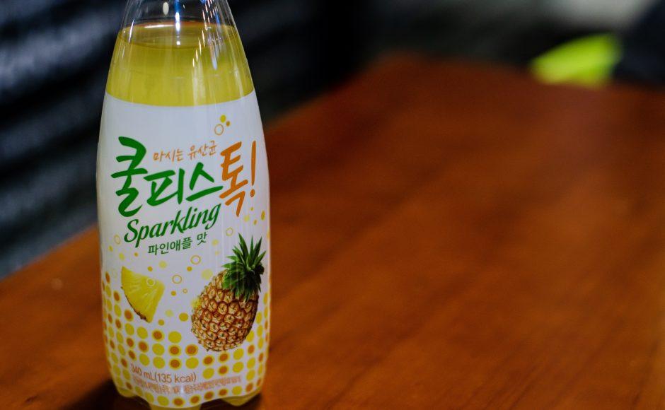 Gangnam Street Drink