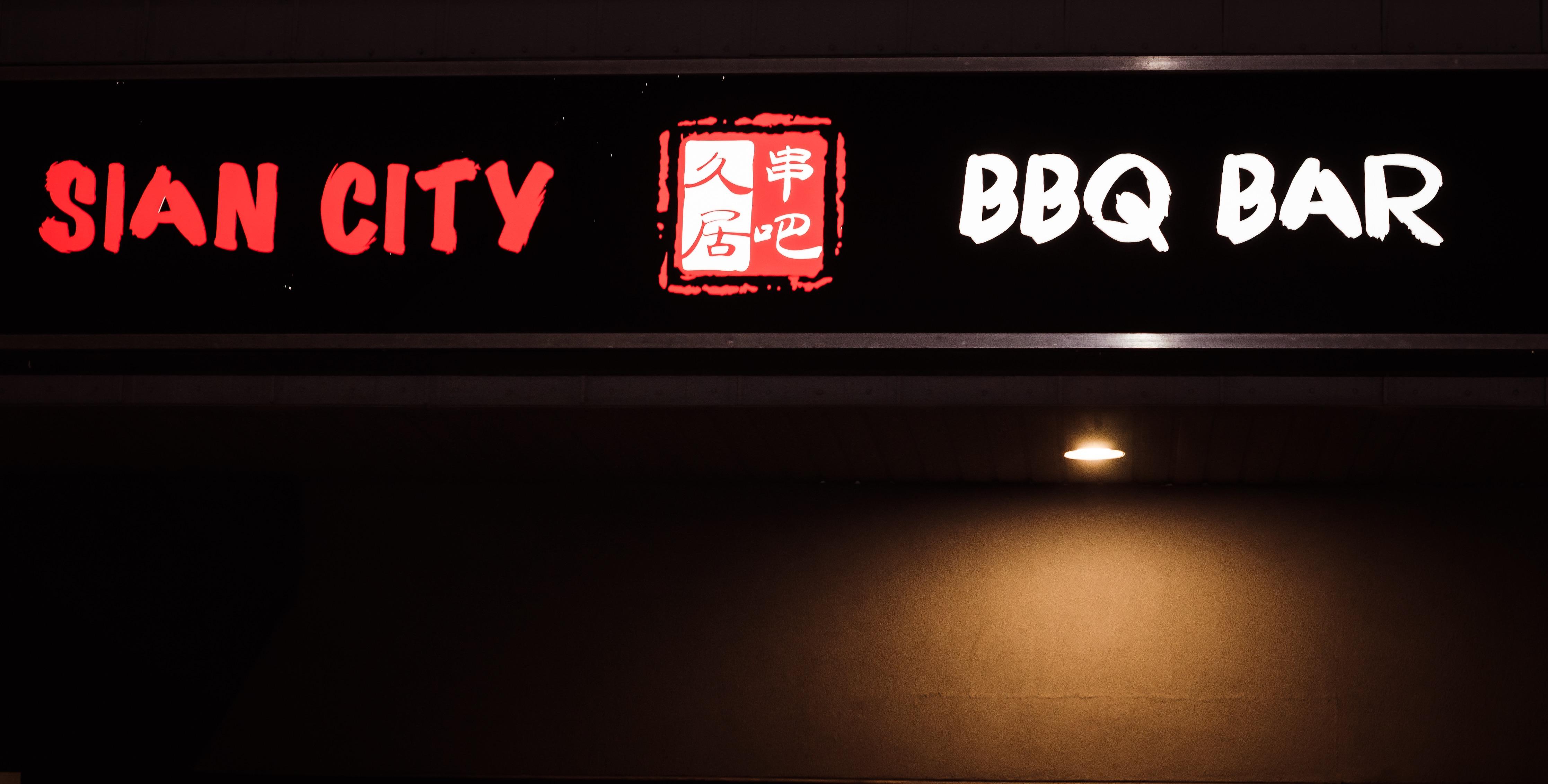Sian City Restaurant Sign