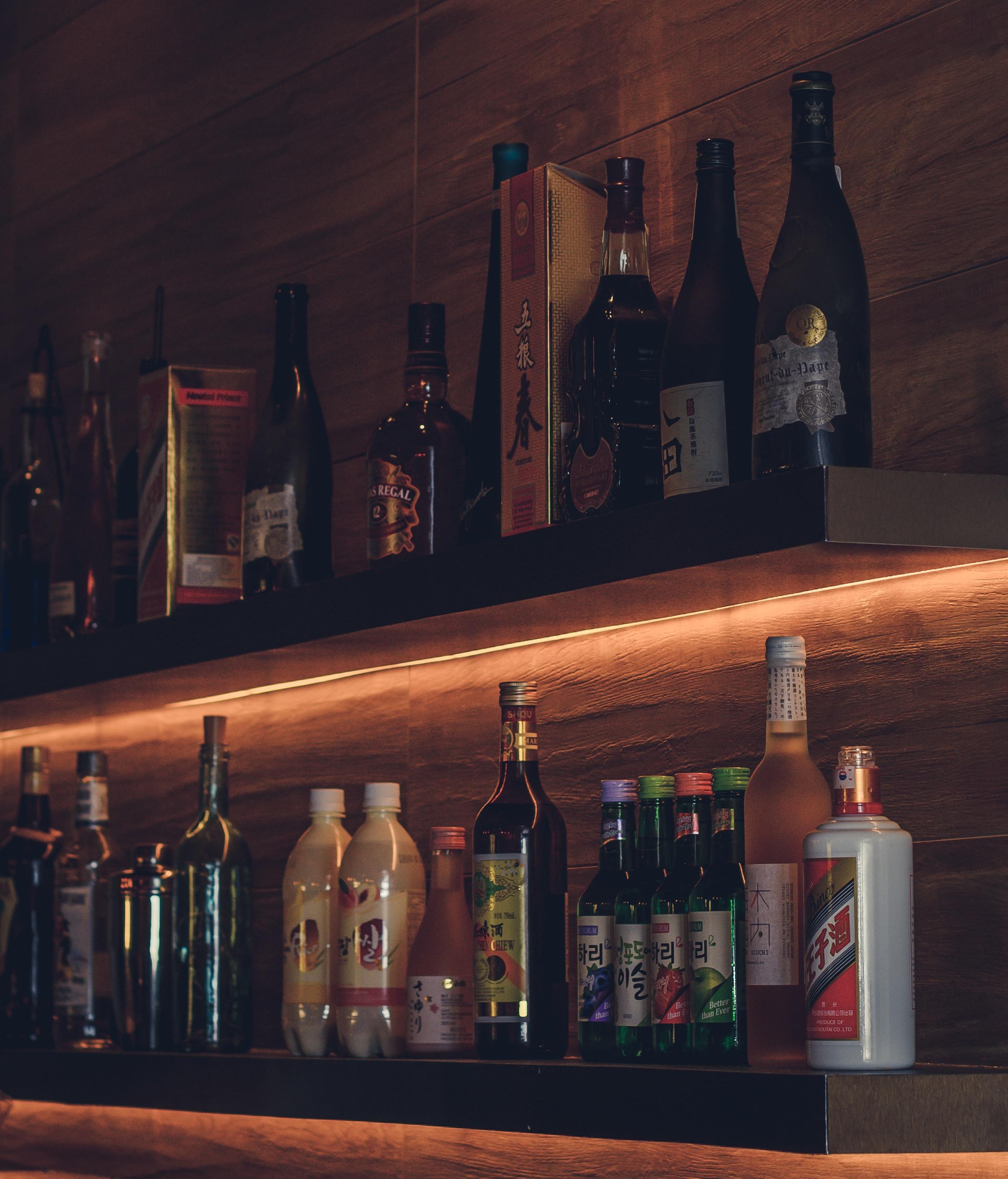 Sian City Bar